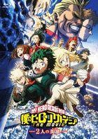 My Hero Academia: Two Heroes (Blu-ray) (Normal Edition) (Japan Version)