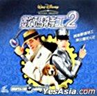 Inspector Gadget 2 (VCD) (Hong Kong Version)