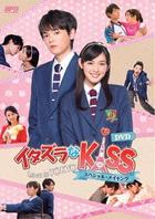Itazura na Kiss - Love In Tokyo Special Making (DVD)  (English Subtitled) (Japan Version)