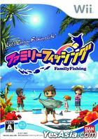 Family Fishing (Japan Version)