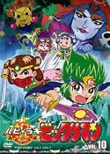 Happy Lucky! Bikkuri Man (DVD) (Vol.10) (Japan Version)