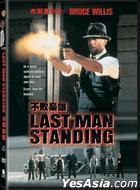 Last Man Standing (DVD) (Hong Kong Version)