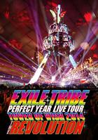 EXILE TRIBE PERFECT YEAR LIVE TOUR TOWER OF WISH 2014 -THE REVOLUTION- [3BLU-RAY] (Normal Edition)(Japan Version)