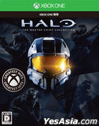Halo The Master Chief Collection (廉価版) (日本版)