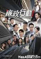 ICAC Investigators 2014 (DVD) (Ep. 1-5) (End)  (English Subtitled) (TVB Drama) (US Version)