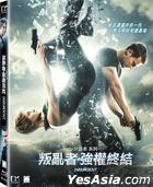 The Divergent Series: Insurgent (2015) (Blu-ray) (Hong Kong Version)