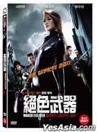 Naked Soldier (DVD) (Korea Version)