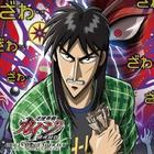 Gyakkyo Burai Kaiji Hakairoku Hen Original Soundtrack (Japan Version)
