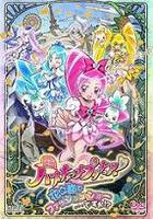 HeartCatch PreCure! The Movie - Fashion Show in the Flower Capital. . . Really?! (Special Edition) (DVD) (Japan Version)