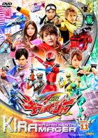 Mashin Sentai Kiramager Vol.11 (DVD) (日本版)