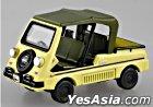 Tomica : Tomica Limited 0076 Honda Bamos Honda