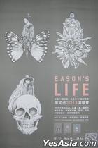 Album Poster - Eason's Life Concert Live 2013