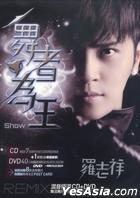 Show Luo Remix Collection (CD+DVD)