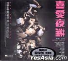 Lan Kwai Fong (2011) (VCD) (Hong Kong Version)