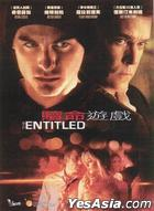 The Entitled (2011) (DVD) (Hong Kong Version)