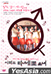 Dasepo Girl Series Limited Edition (English Subtitled) (Superaction TV Series)