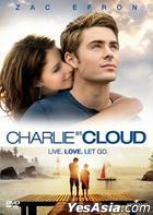 Charlie St. Cloud (VCD) (Hong Kong Version)