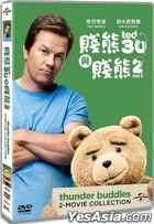 Ted & Ted 2 (DVD) (2-Movie Collection) (Hong Kong Version)