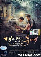 Descendants of the Sun (DVD) (Ep. 1-19) (End) (English Subtitled) (KBS TV Drama) (Malaysia Version)