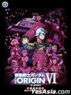 Mobile Suit Gundam: The Origin VI - Rise Of The Red Comet (DVD) (Hong Kong Version)