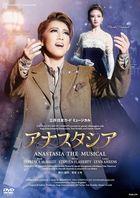 Mitsui Sumitomo Visa Card Musical Anastasia  (Japan Version)