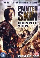Painted Skin (2008) (DVD) (UK Version)