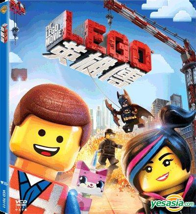 Yesasia The Lego Movie 2014 Vcd Hong Kong Version Vcd Will Ferrell Christopher Miller Warner Home Video Hk Western World Movies Videos Free Shipping North America Site