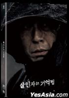 Memoir of a Murderer (2DVD) (Normal Edition) (Korea Version)