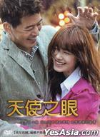 Angel Eyes (DVD) (End) (Multi-audio) (SBS TV Drama) (Taiwan Version)