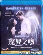 Fallen (2016) (Blu-ray) (Hong Kong Version)