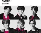 Imitation Rain / D.D. (SINGLE + DVD) (First Press Limited Edition) (Japan Version)
