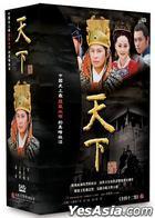 Tian Xia (DVD) (End) (Taiwan Version)
