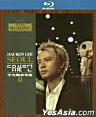 Hacken Lee Seoul Concert Hall II Karaoke (Blu-ray)