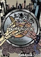Block B Vol. 1 - Blockbuster (Normal Edition)