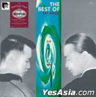 The Best Of Tat Ming (Re-mastered by ARS) (Vinyl LP) (Limited Edition)