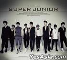 Super Junior Vol. 4 - Bonamana (Repackage)