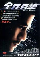 Silent Witness (2013) (DVD) (Hong Kong Version)
