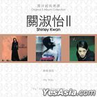 Original 3 Album Collection - Shirley Kwan II