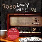 7080 Original Best Vol. 5 (LP) (Blue Splatter Vinyl)