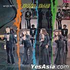 Kim Choo Ja & Black Butterfly (LP)