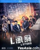 L Storm (2018) (Blu-ray) (Hong Kong Version)