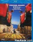 Taxi 5 (2018) (Blu-ray) (Taiwan Version)