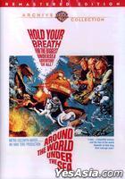 Around The World Under The Sea (1966) (DVD) (US Version)