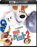 The Secret Life of Pets 2 (4K Ultra HD + Blu-ray) (Japan Version)