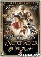 The Nutcracker (2010) (DVD) (Hong Kong Version)