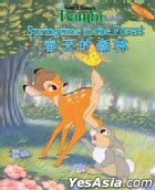 Bambi - Springtime in the Forest