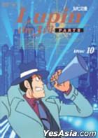 雷朋三世 - Part III Disc.10 (日本版)