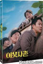 Best Friend (DVD) (双碟装) (普通版) (韩国版)