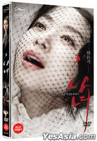The Housemaid (2010) (DVD) (2-Disc) (First Press Limited Edition) (Korea Version)
