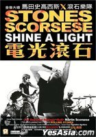 Shine a Light (DVD) (Hong Kong Version)